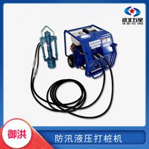 WX-KY2012型气动打桩机