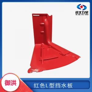 进口红色ABS移动式L型betway88 net